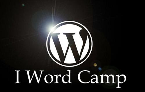iWordCamp